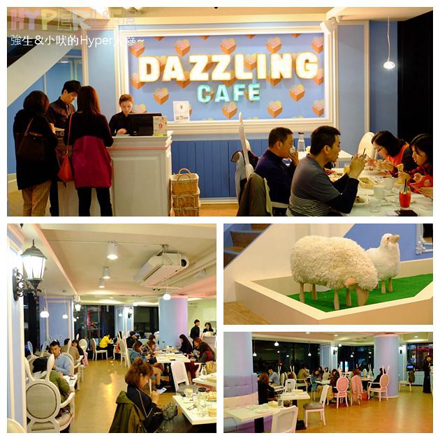 Dazzling Café & Restaurant 台中旗艦店 (8)