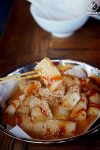 Handmade Cheong Fun, Peanut sesame, hoisin sauce $8. The Rice Den, St Leonard's: Sydney Food Blog Review