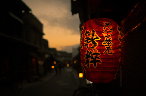 Red lantern 赤提灯
