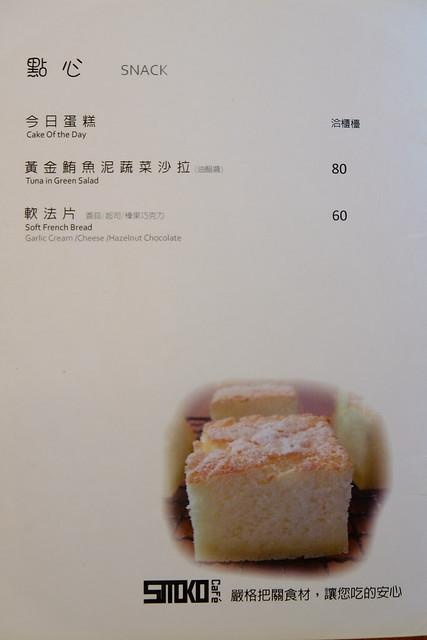 smoko cafe (5)