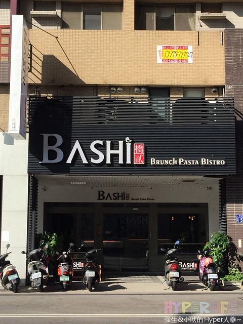 橋貳餐館 Bashi Bashi Bistro (43)