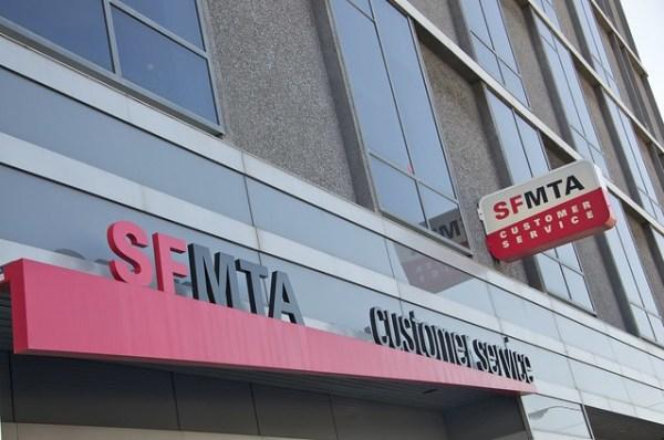 SFMTA - Muni headquarters