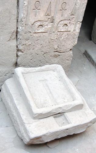 Circumcision chair, Karnak