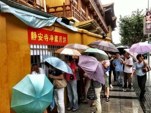 Jing'an Temple Moon Cake Sales