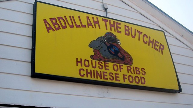 sign at abdullah the butcher's