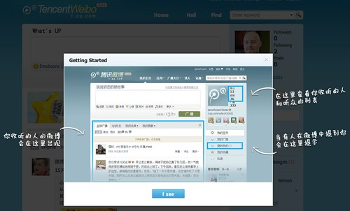 Intro to Tencent Weibo
