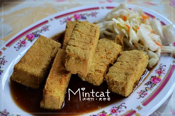 宜蘭美食│宜蘭礁溪美食推薦阿伯的龍潭傳統臭豆腐