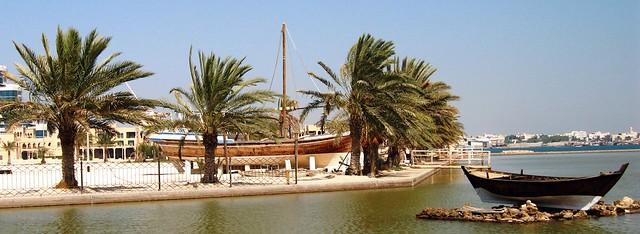 Bahrain National Museum