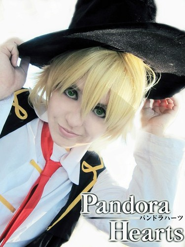 Pandora Hearts Oz Vessalius Cosplay