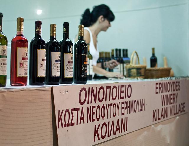Degustacje wina, Festiwal Wina 2011