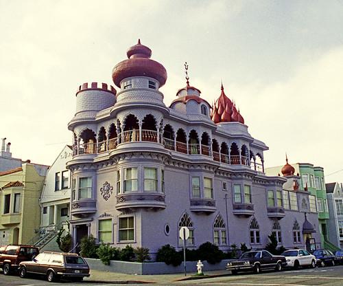 Vedanta Society Headquarters