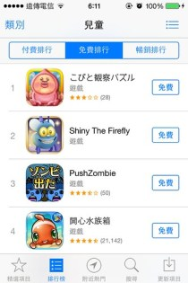 App Store-01