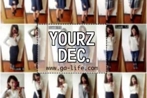 網購韓貨|Yourz韓國服飾12月連線♥.7件新品的15種穿搭