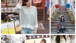 [穿搭] 來去逛逛街。天神橋筋商店街與春日SANDY.KOREA