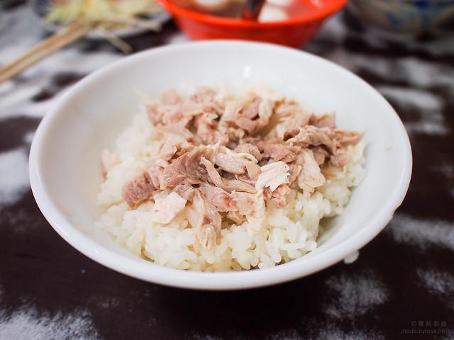 20111112: 嘉義火雞肉飯