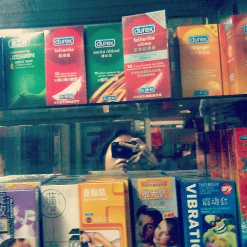 Shanzai condoms: 90% of durex condoms are fake. Local brands are known to be too thick. China