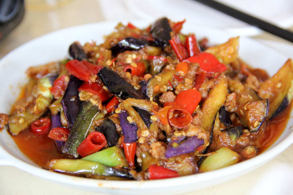 Chinese Fried Eggplant