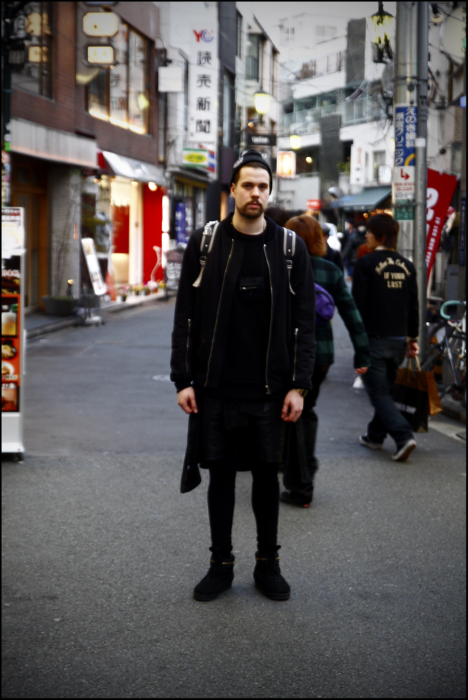 Tuukka13 - WDYWT - Greetings from Tokyo 03-2012 - Givenchy Sneakers Pullover Badge, <a href=