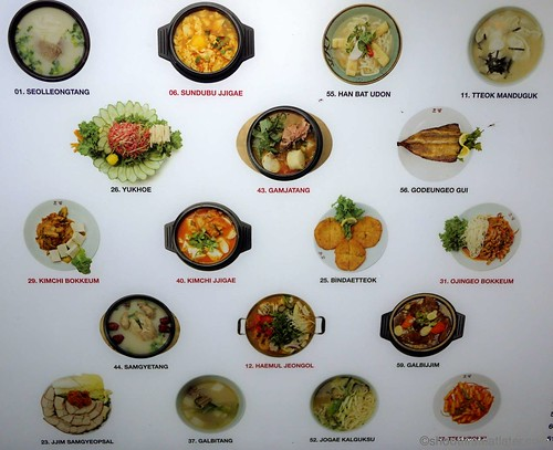 Han Bat Restaurant menu-1