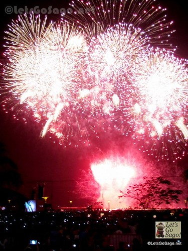 Week 1 - 3rd Philippine International Pyromusical Competition
