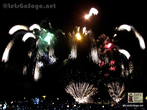 Pyromusical SM Mall of Asia