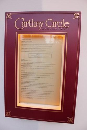 Carthay Circle Theatre menu