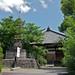 Obitoke-dera 17