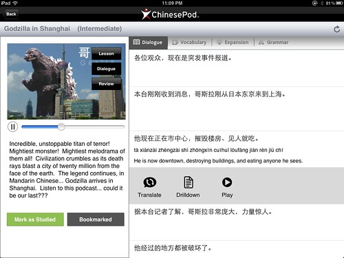 ChinesePod iPad app