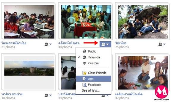 Facebook-trip-1179