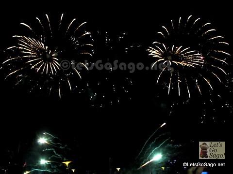 Philippine Pyromusical