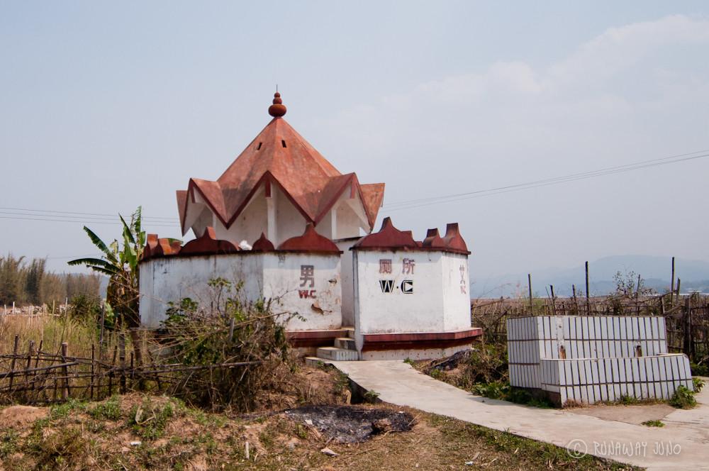 Toilet looks like Octagonal Pavilion
