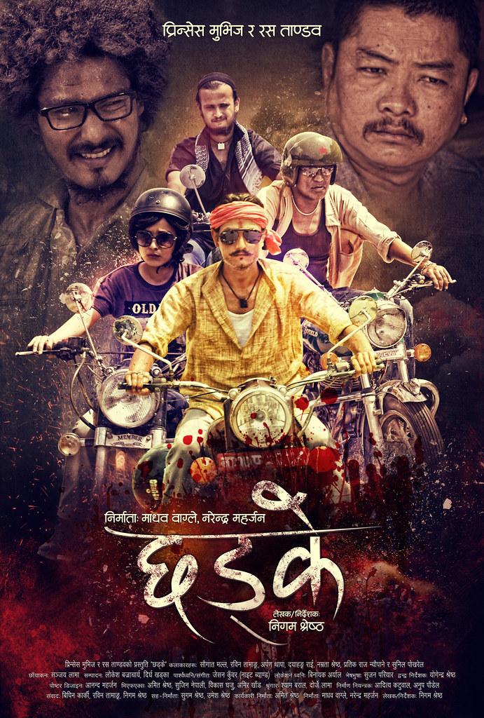 Chhadke Nepali film official poster