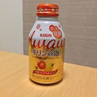 ウワサのホット炭酸!キリンの泡 ホット芳醇アップル&ホップを飲んでみました。