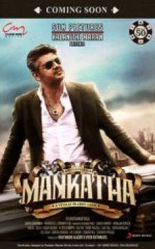 Mankatha-poster