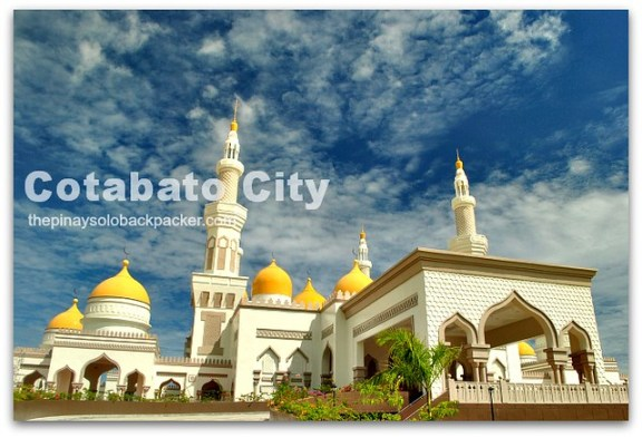 Cotabato City Grand Mosque photo