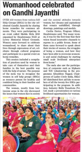Mahila Mela 2013 City Plus