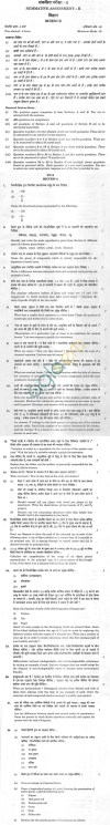 CBSE Board Exam 2014 Class 10 SA2 Sample Question Paper – Science