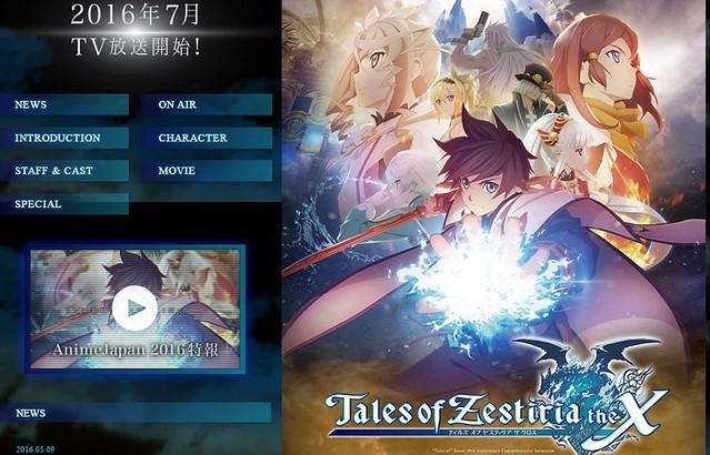 アニメ『テイルズ オブ ゼスティリア ザ クロス』7月放送開始