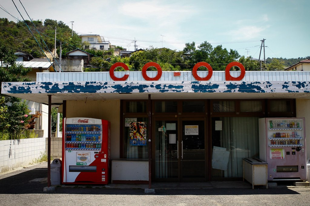 Tuukka13 - PHOTO DIARY - Visiting Naoshima Art Island, Japan - 08.2013 -16
