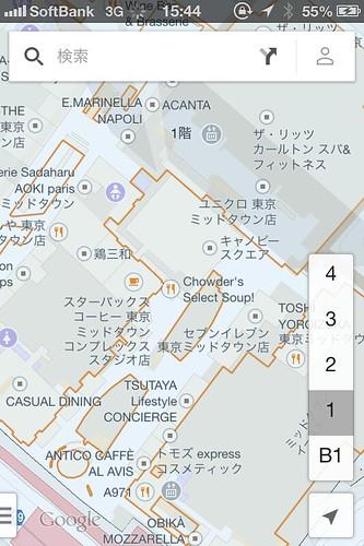 Googleマップアプリの屋内地図