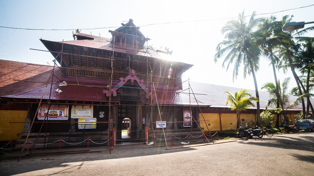 Thirumala Devaswom Temple, Fort Kochi