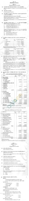 CBSE Board Exam 2014 Class 12 Sample Question Paper   Accountancy Image by AglaSem