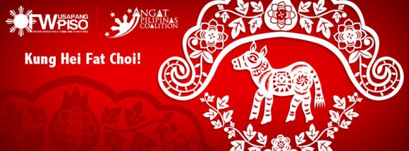 banner-chinese-new-year