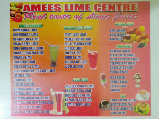 Flavors at the Amees Lime Centre