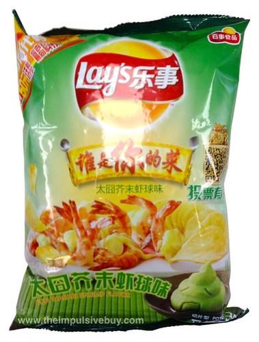 Lay's Fun Wasabi Shrimp Flavor Potato Chips