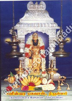 Arulmigu Saneeswaran, Thirunallar