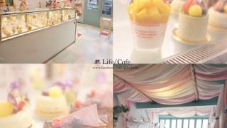 [台中] 兔子洞法式甜點咖啡。來到愛麗絲夢遊仙境兔子洞法式甜點咖啡