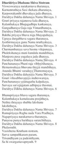 dharidhraya-dhahana-mantramn english