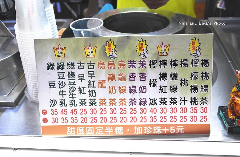 台中一中街美食小吃綠豆沙牛乳飲料07