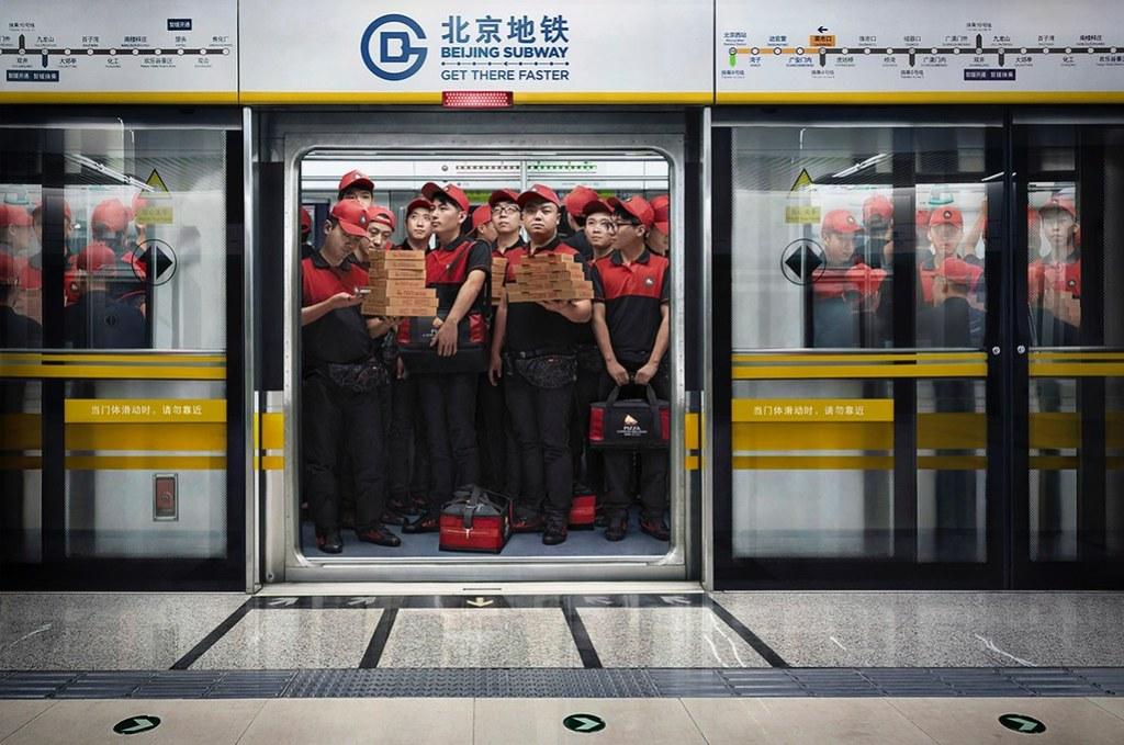 Beijing Subway - Pizza